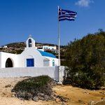 Découvrez le meilleur d'Antiparos, lors de votre voyage en Grèce